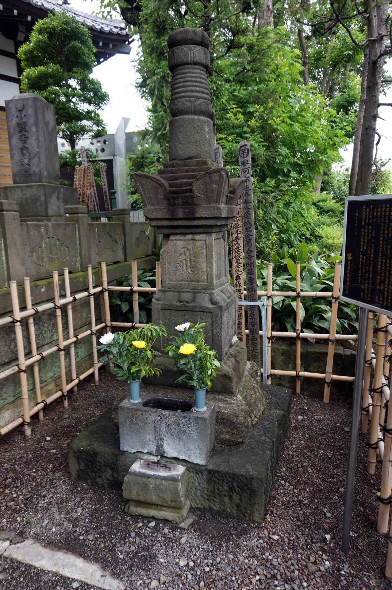 The grave of the real Hattori Hanzō